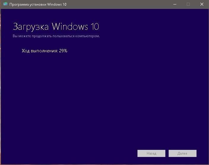 Zagruzka-Windows-10-na-nositel.jpg
