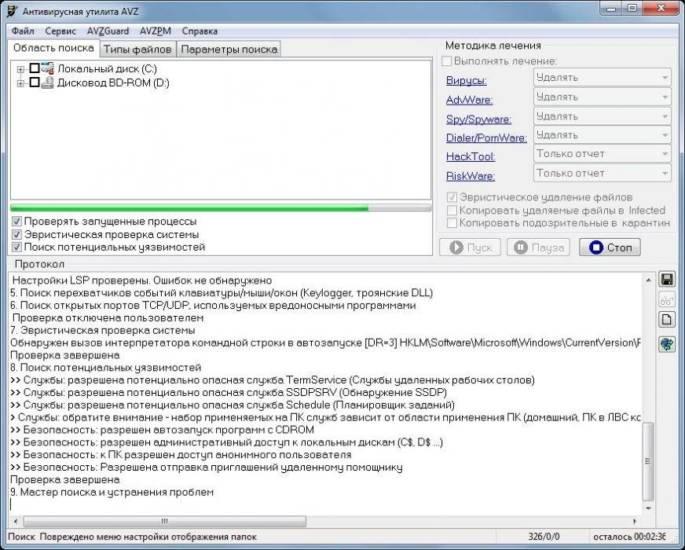 interfeys-programmy-avz.jpg