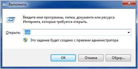 on-screen-keyboard-05.png