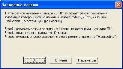 1_zalipanie.png