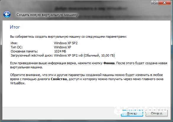Luchshie-virtualnye-mashiny-dlya-WIndows-VirtualBox-4.png