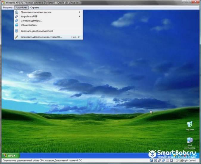 Luchshie-virtualnye-mashiny-dlya-WIndows-VirtualBox-5-765x623.png