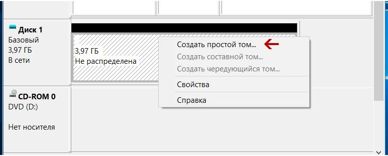 CreateVirtDisk5.png