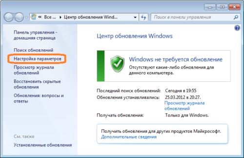 centr-obnovlenuya-windows-500x324.png