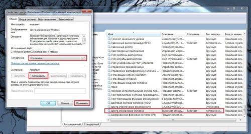 otklyuchit-obnovlenie-windows-7-500x267.jpg