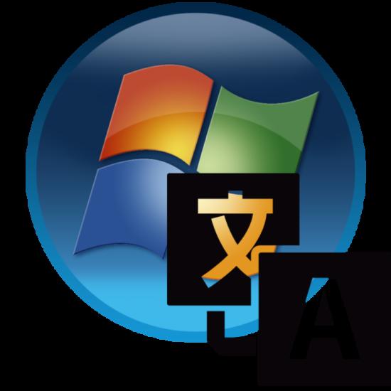 Pereklyuchenie-raskladki-klaviaturyi-v-Windows-7.png