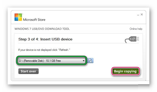 nachalo-zapisi-v-Windows-USBDVD-Download-Tool.png