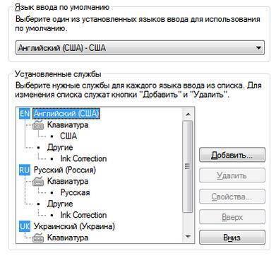 143895001-izmenit-klaviaturu.jpg