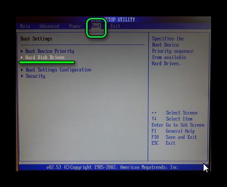 sektsiyu---Hard-Disk-Drives---v-Award-BIOS.png