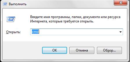 04-vypolnit-cmd.png