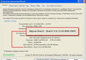 directx-300x210.png