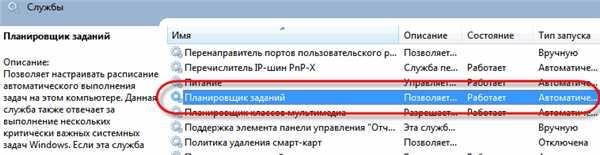 planirovshhik_zadaniy.jpg