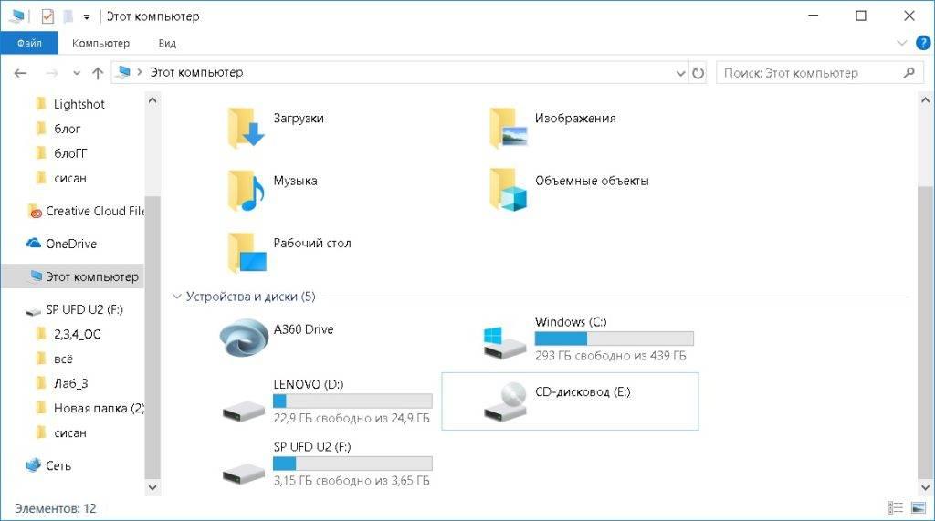 etot-komputer-1024x571.jpg
