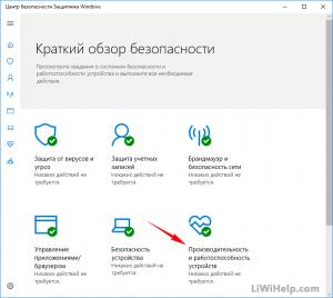 kak-proverit-rabotosposobnost-komputera-1-300x268.png