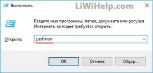 kak-proverit-rabotosposobnost-komputera-4-300x144.png