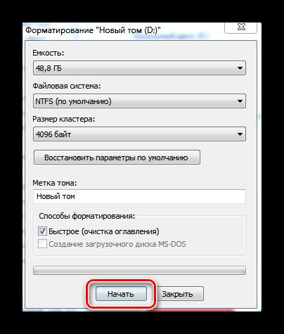 Formatirovanie-diska-v-Vindovs-7.png