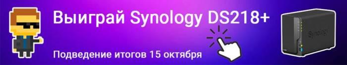 synology-zen.jpg