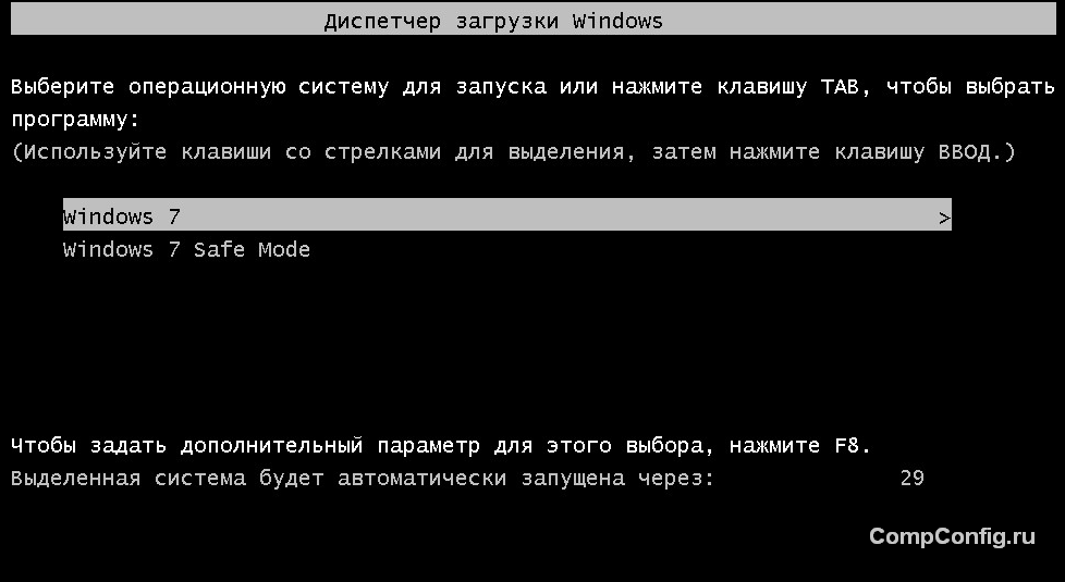 06-boot-safe-mode-win7.png