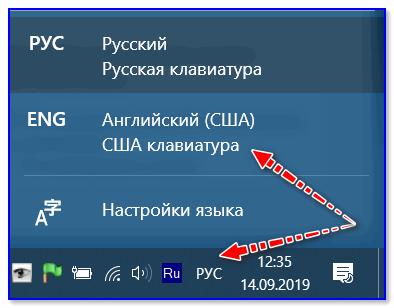 Vyibor-yazyika.png