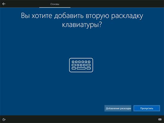 03-add-keyboard-layouts-win-10.png