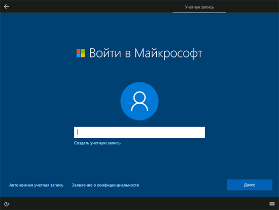 05-enter-account-windows-10-install.png