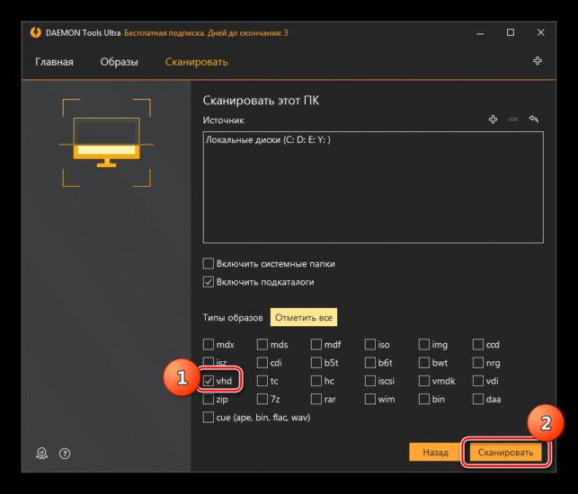 Zapksk-skanirovaniya-na-nalichie-virtualnyih-diskov-na-PK-v-razdele-Skanirovat-v-programme-DAEMON-Tools-Ultra-Windows-7.png