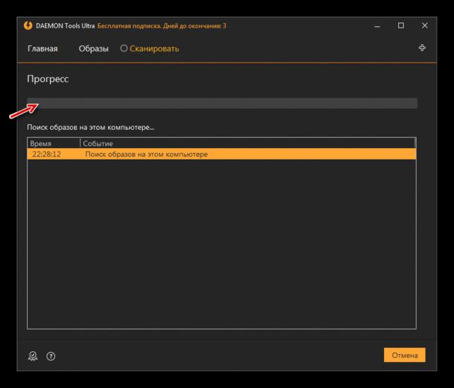 Protsess-skanirovaniya-na-nalichie-virtualnyih-diskov-na-PK-v-razdele-Skanirovat-v-programme-DAEMON-Tools-Ultra-Windows-7.png