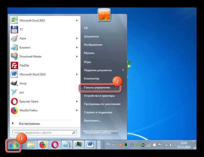 Perehod-v-Panel-upravleniya-cherez-menyu-Pusk-v-Windows-7-3.png