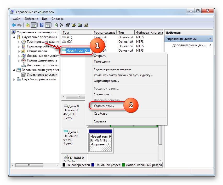 Perehod-k-udaleniyu-virtualnogo-diska-v-okne-instrumenta-Upravlenie-diskami-v-Windows-7.png