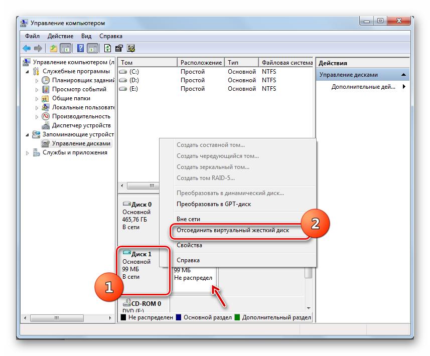 Perehod-k-otsoedineniyu-virtualnogo-zhestkogo-diska-v-okne-instrumenta-Upravlenie-diskami-v-Windows-7.png