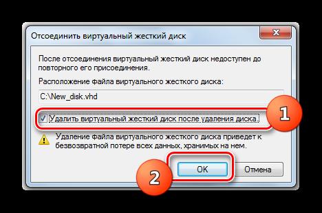 Podtverzhdenie-polnogo-udaleniya-virtualnogo-zhestkogo-diska-v-dialogovom-okne-instrumenta-Upravlenie-diskami-v-Windows-7.png