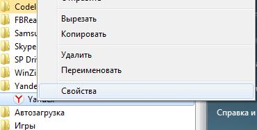 svoystva.png