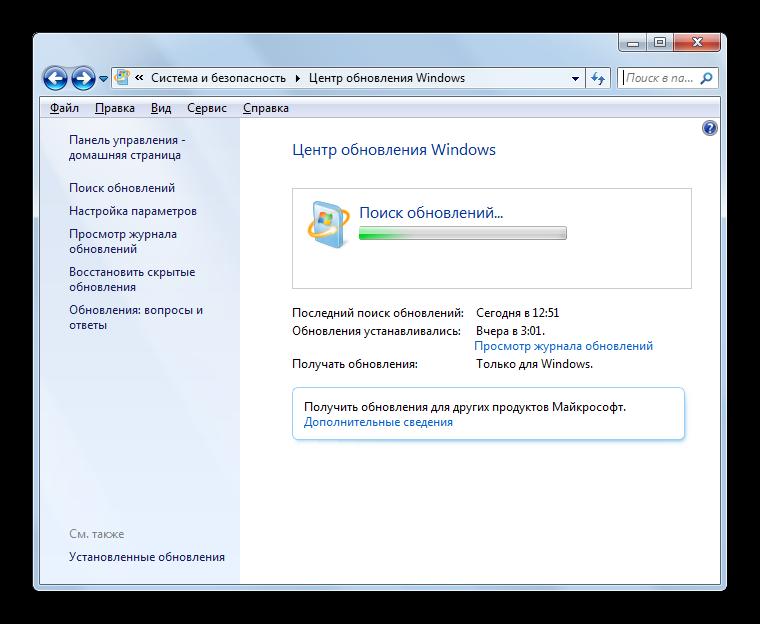 Protsedura-poiska-obnovleniy-v-Windows-7.png