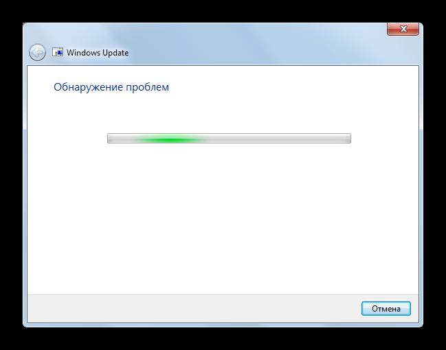 Protsedura-obnaruzheniya-problem-obnovleniya-v-WindowUpdateDiagnostic-v-Windows-7.png