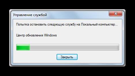 Protsedura-ostanovki-sluzhbyi-TSentr-obnovleniya-Windows-v-Dispetchere-sluzhb-v-Windows-7.png