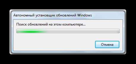 Avtonomnyiy-ustanovshhik-obnovleniy-v-Windows-7.png