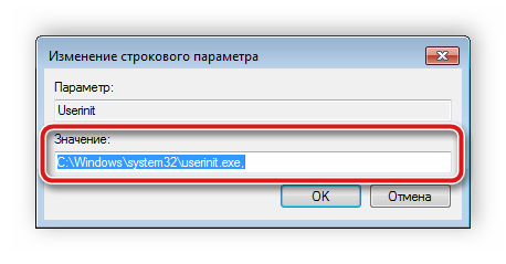 Proverka-ukazannogo-puti-v-redaktore-reestra-Windows-7.png