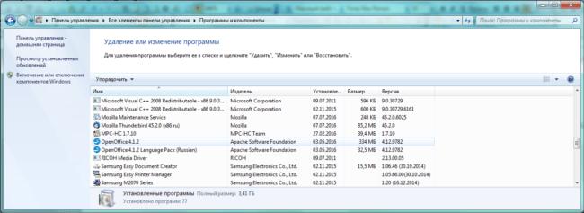 programmy-i-komponenty-2.png