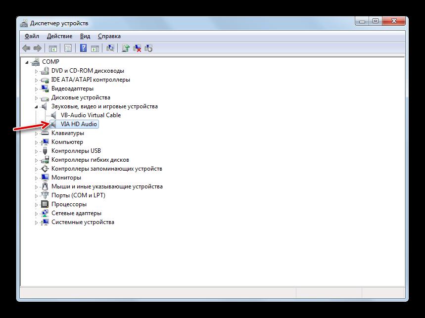 Zvukovoe-ustroystvo-zadeystvovanno-v-Dispetchere-ustroystv-v-Windows-7.png