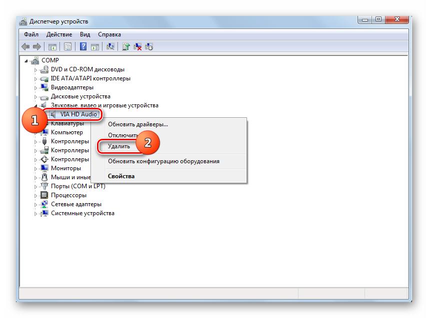 Perehod-k-ualeniyu-zvukovogo-ustroystva-v-Dispetchere-ustroystv-v-Windows-7.png
