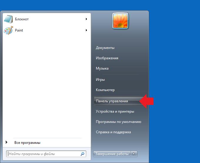 kak-pomenyat-uchetnuyu-zapis-polzovatelya-na-windows-71.png