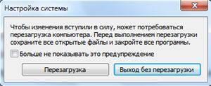 perezagruzka.jpg