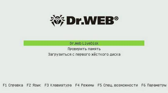 17-dr.web-livedisk.jpg