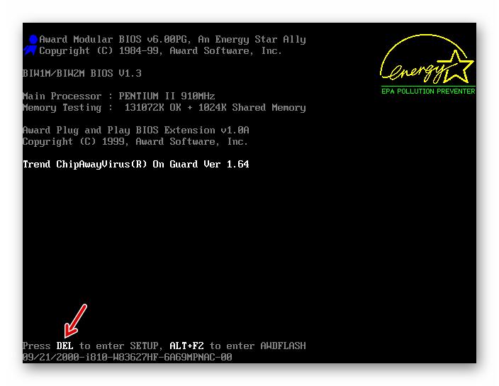 Ukazanie-v-knopki-dlya-vhoda-v-BIOS-pri-vklyuchenii-kompyutera-v-Windows-7.png