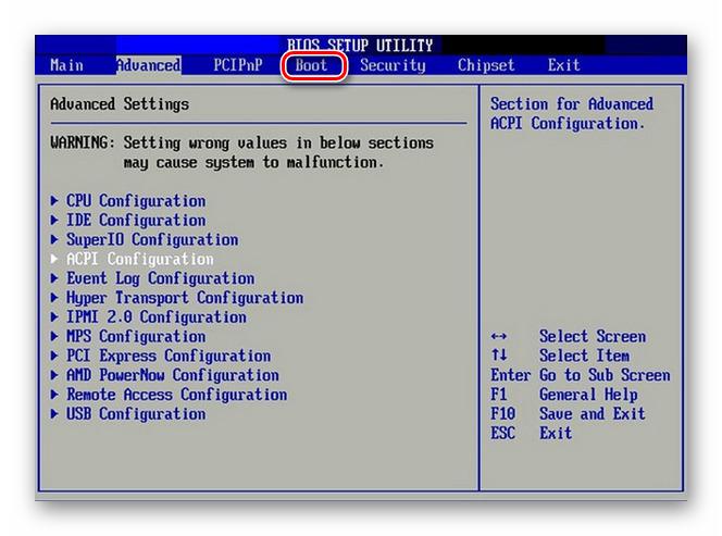 Perehod-v-razdel-Boot-v-BIOS-v-Windows-7.png