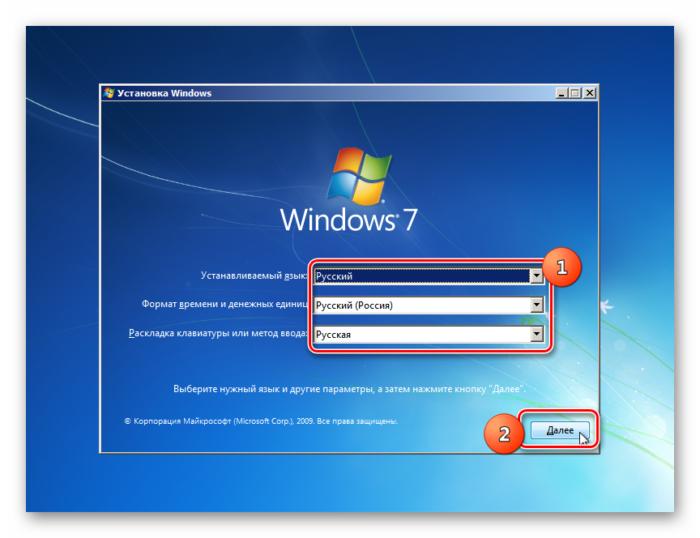 Vyibor-yazyika-i-drugih-parametrov-lokalizatsii-v-okne-ustanovki-Windows-7.png