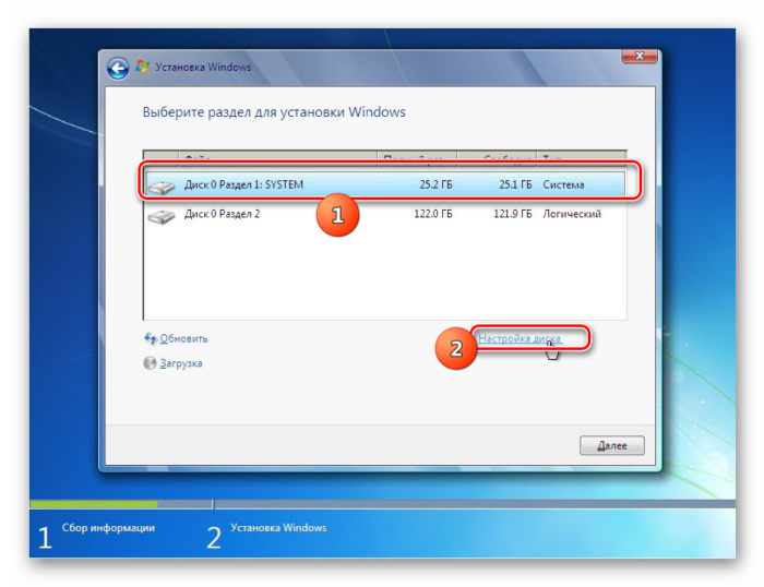 Perehod-v-razdel-nastroyki-diska-v-okne-ustanovki-Windows-7.png