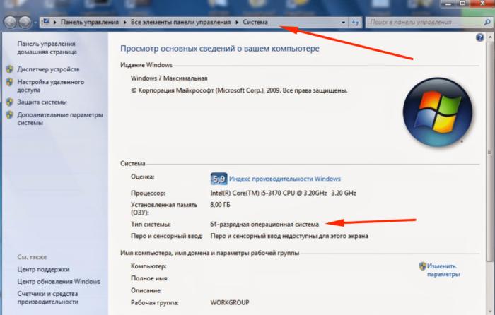 razryadnost-windows-min.png