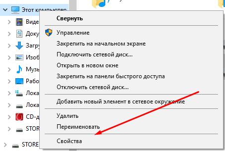 provodnik-2.png