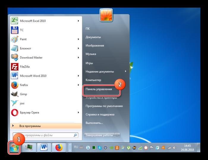 Perehod-v-Panel-upravleniya-cherez-knopku-Pusk-v-Windows-7-1.png